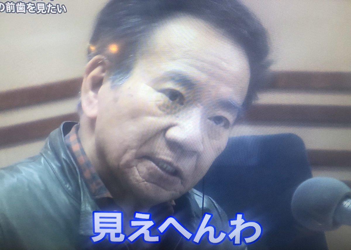 探偵!ナイトスクープで『大川栄策』が話題に! - トレンドアットTV
