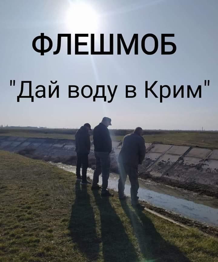 Хто хоче продавати воду в окупований Крим і довести країну до дефолту - Цензор.НЕТ 6256