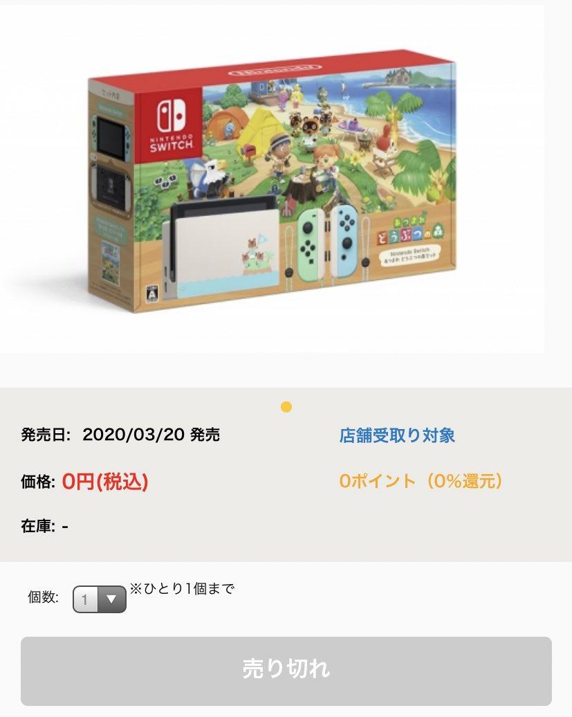 森 の セット どうぶつ 再販 あつまれ Nintendo TOKYOで「Nintendo
