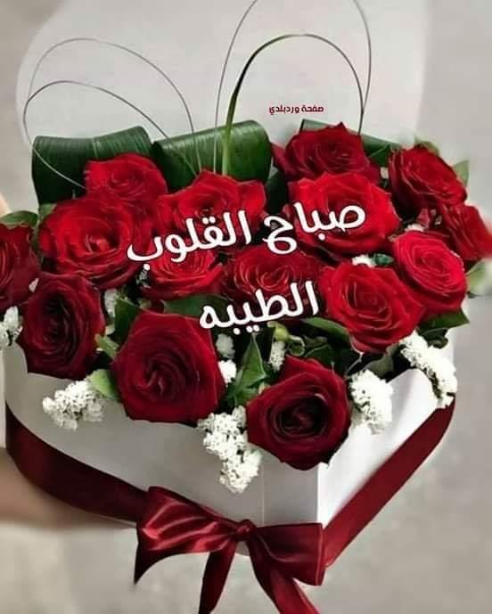 سنوات الضياااع On Twitter حبيبتي احلى صباح لالك مني صباح