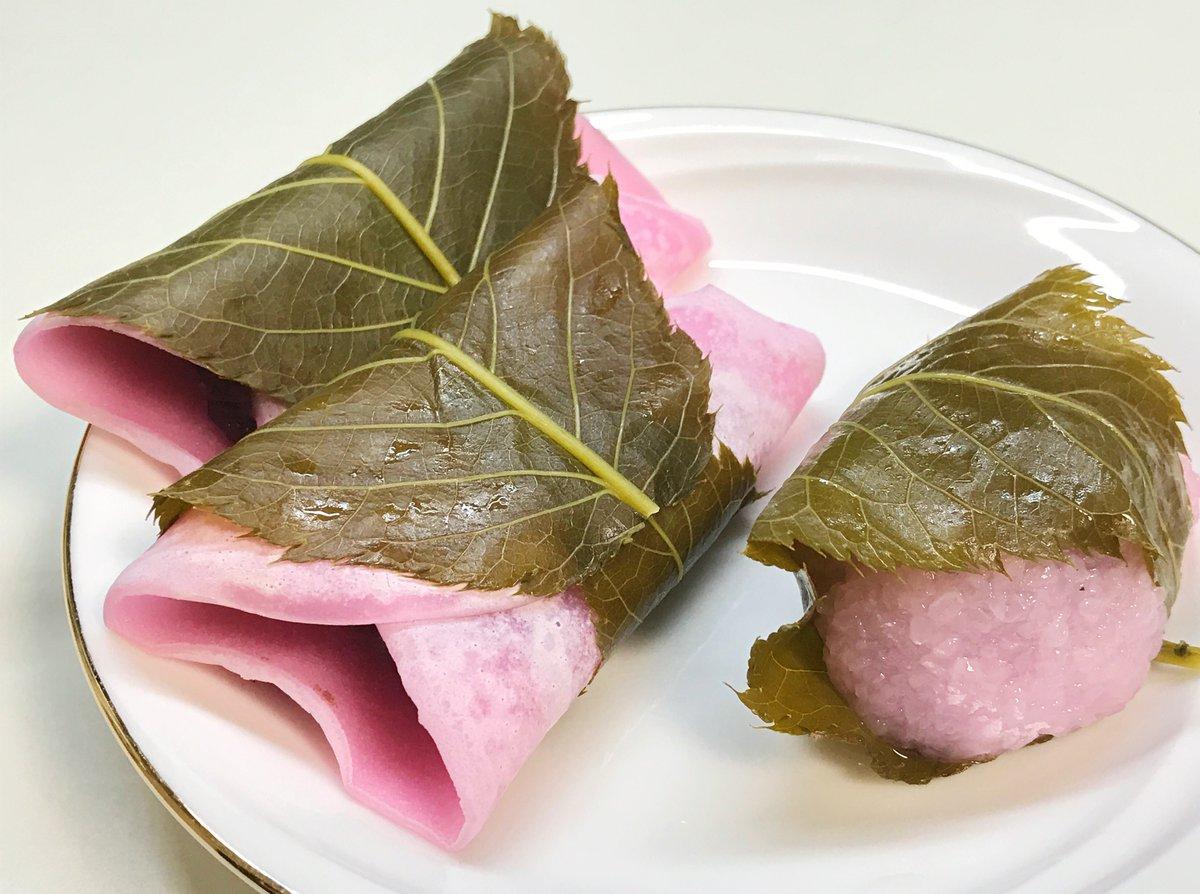 桜餅 長命 寺