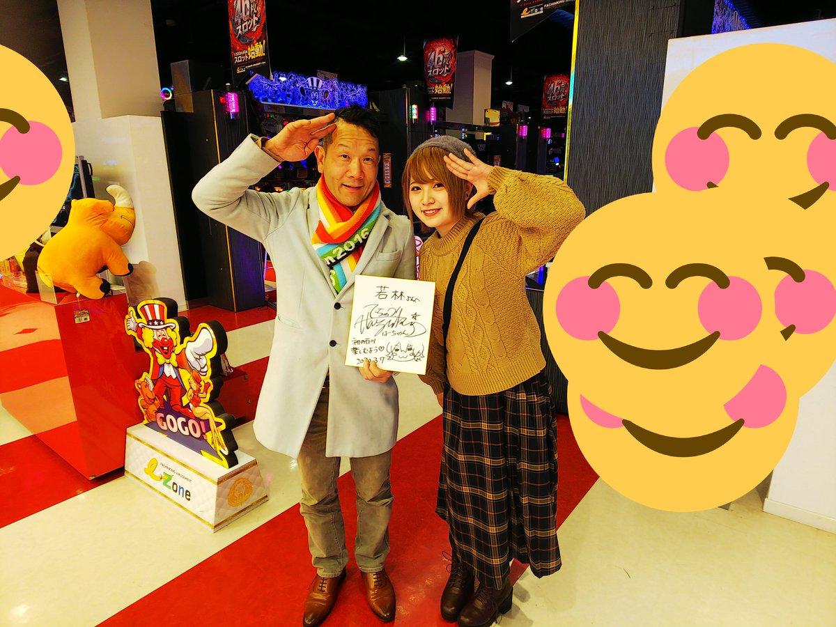 葉月さん 今日eゾーンで ツーショット写真&サイン 頂きましてありがとうございました 🙇 また石川県に来て下さいね😊👍 #eゾーン #でちゃう葉月 https://t.co/0cYzPOs1zq
