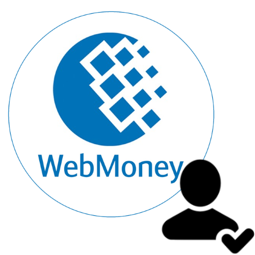 купить косметику за webmoney