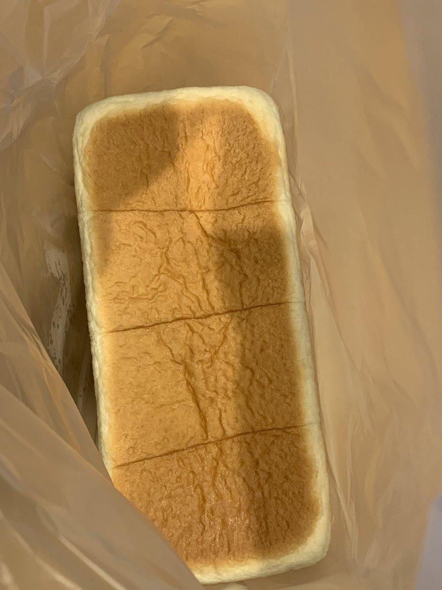 にし かわ 食パン 岡崎
