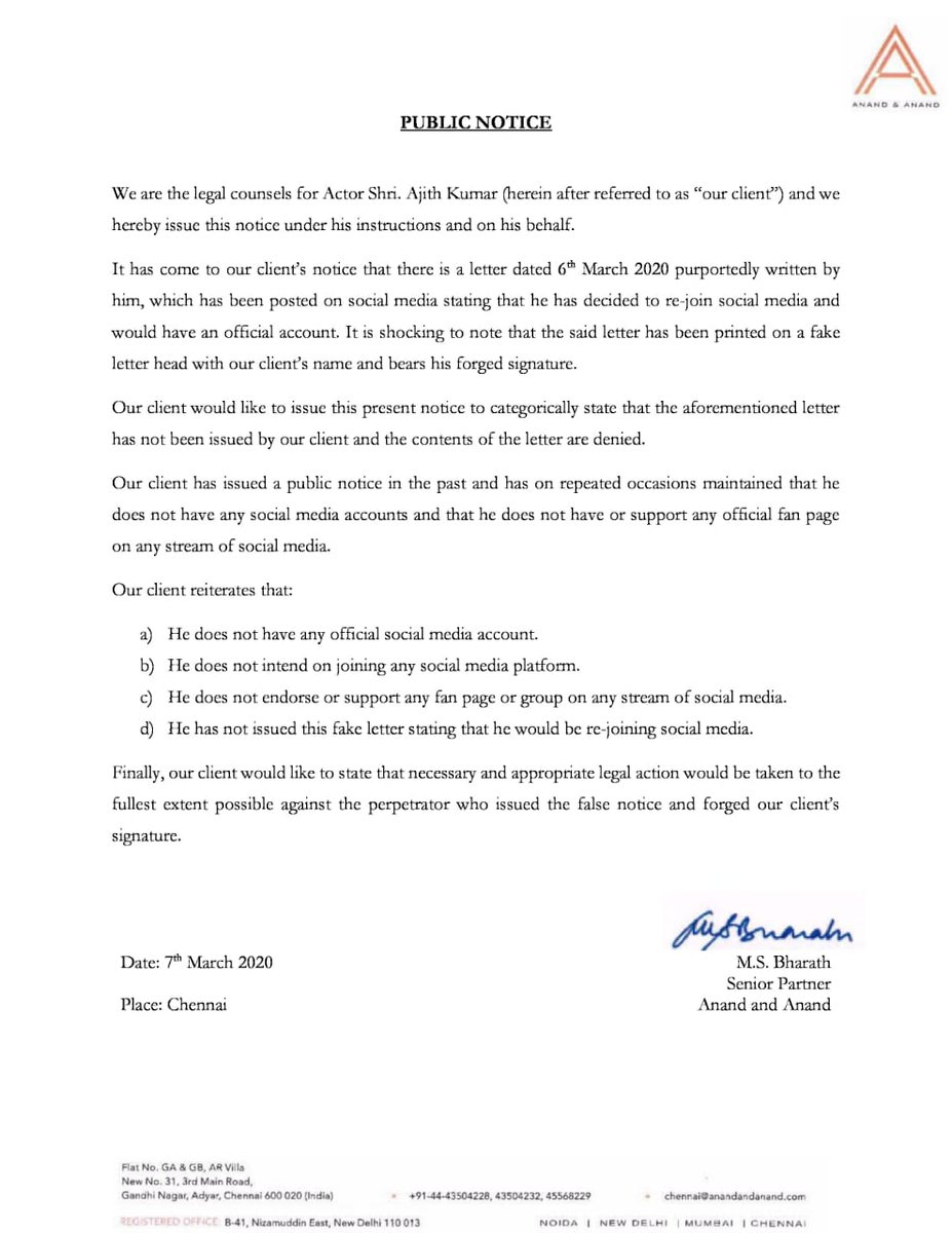 Legal notice from the legal team of Mr Ajith kumar . https://t.co/s0ZvwBAEqq