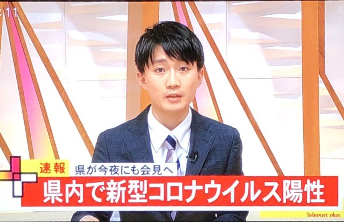 福島 県 コロナ 感染 者 今日 福島 県 コロナ 感染 者 速報 今日