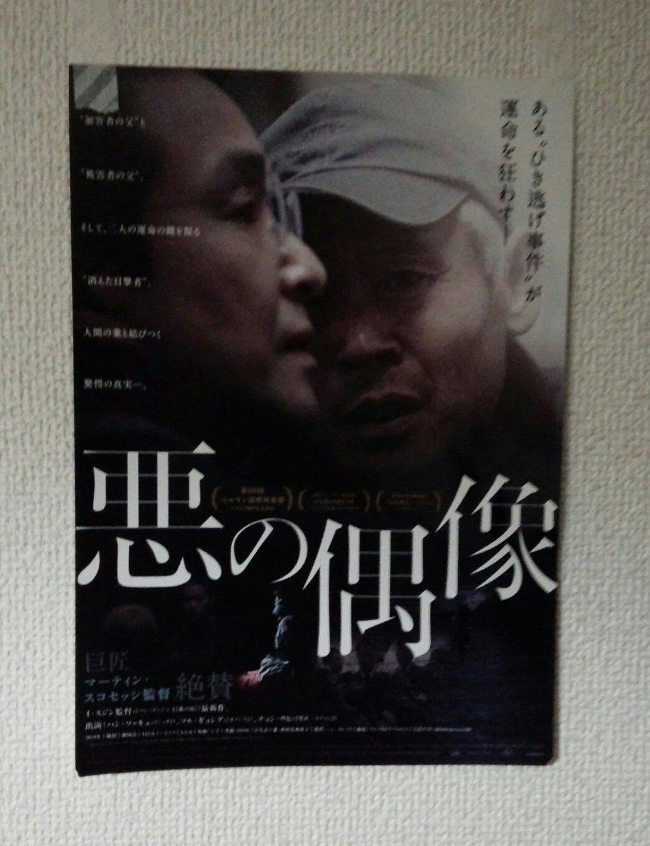 パラサイト 上映 映画 館 韓国