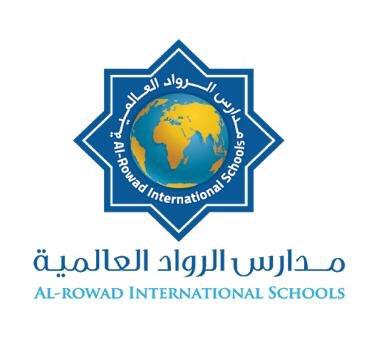 مدارس الرواد العالمية 7