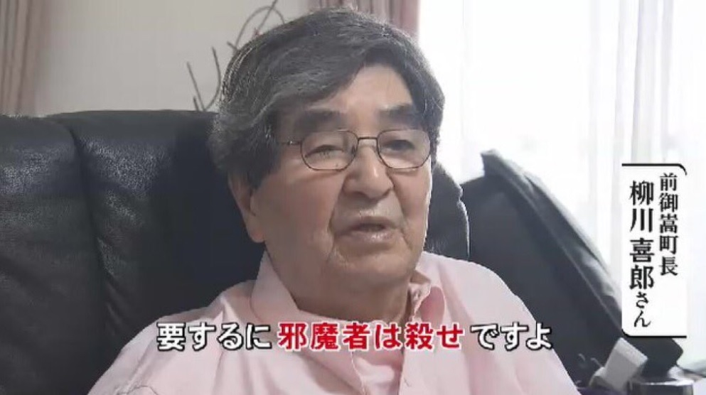 山口組 研究 神戸