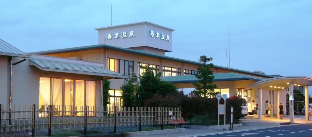 経歴 塩谷 育代 ゴルフ会員権業者の加賀屋ゴルフと申します。