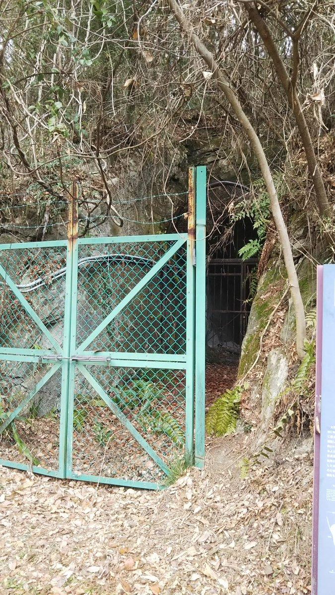 """前原一誠 on Twitter: """"八幡山公園にある陸軍の宇都宮師管区司令部地下 ..."""