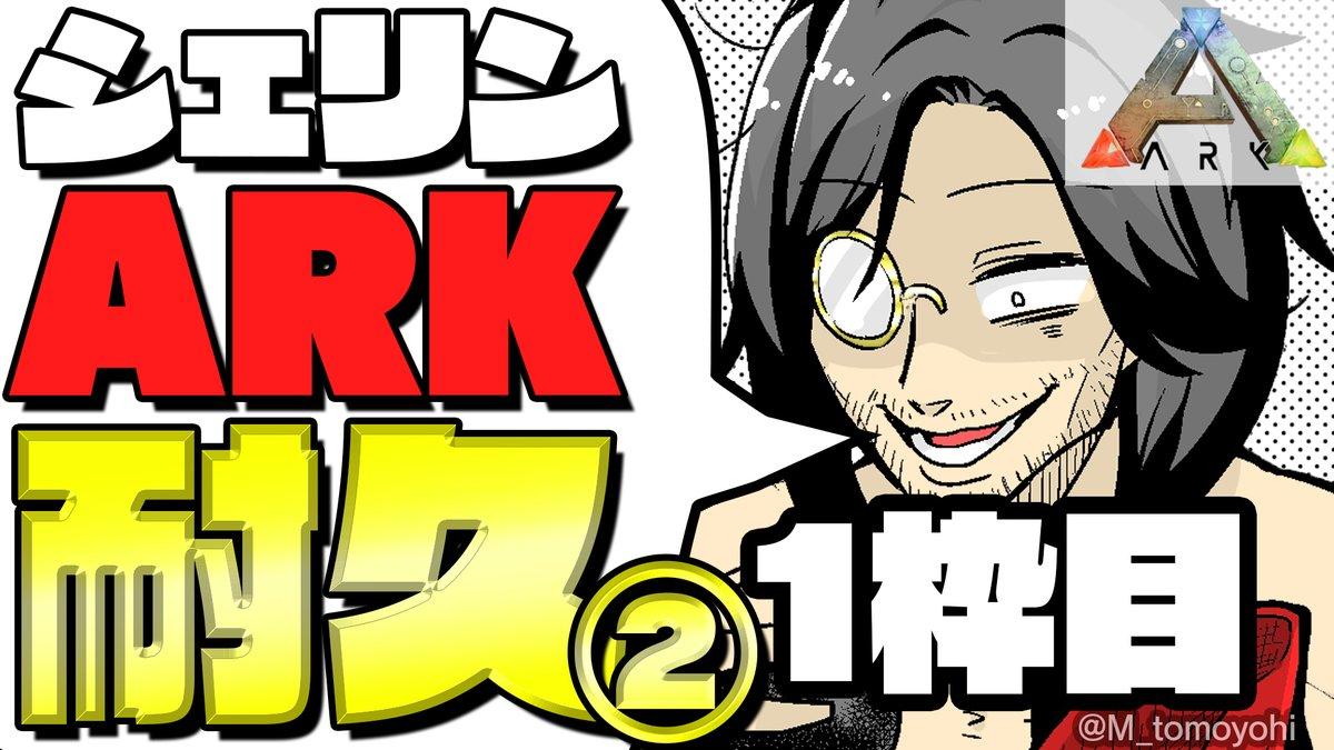 に じ さん じ 非 公式 wiki ark