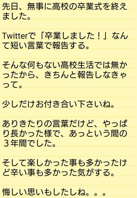 コスプレイヤー橋本麗愛のTwitter画像23