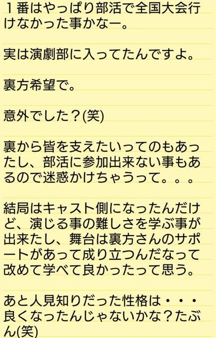 コスプレイヤー橋本麗愛のTwitter画像24