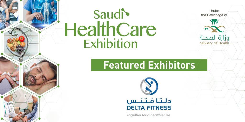 #DeltaFitness will be exhibiting at #SHCE2020 from 22-24 March at #RiyadhHilton. Click here https://t.co/ko1Uw3hIKR to register https://t.co/yRnrzniB5E