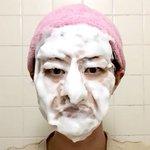 洗顔ものまね 「ダウンタウン」泡でこんなにイメージが違う!