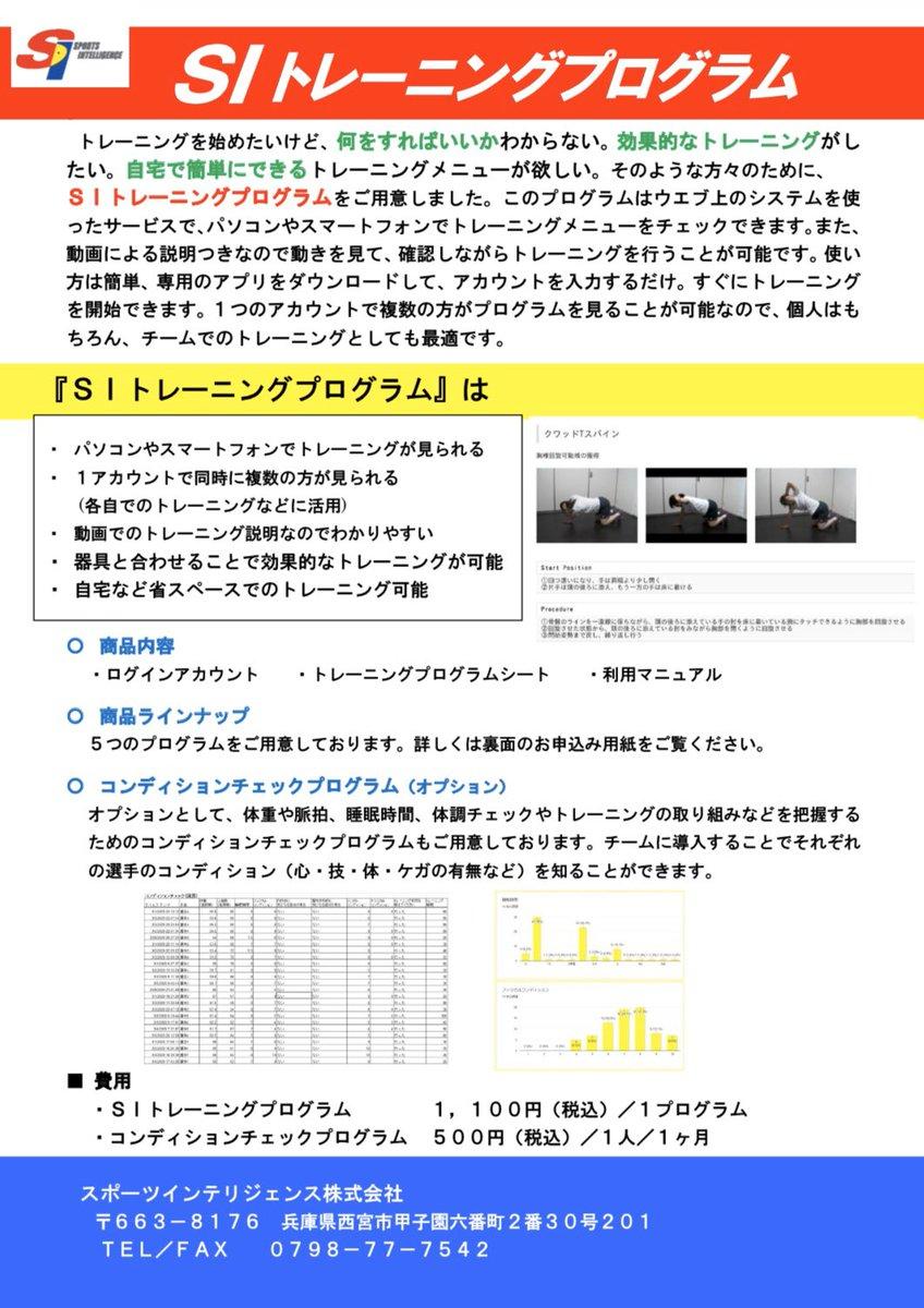 兵庫 県 教員 異動 2020