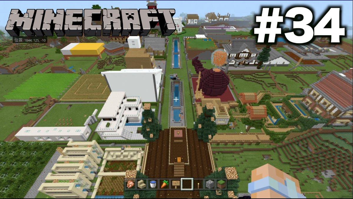 【マインクラフト】#34 海底要塞攻略!エンダードラゴン討伐の準備  ※初心者です オーメンズキングダム 【PS4 Minecraft】▶