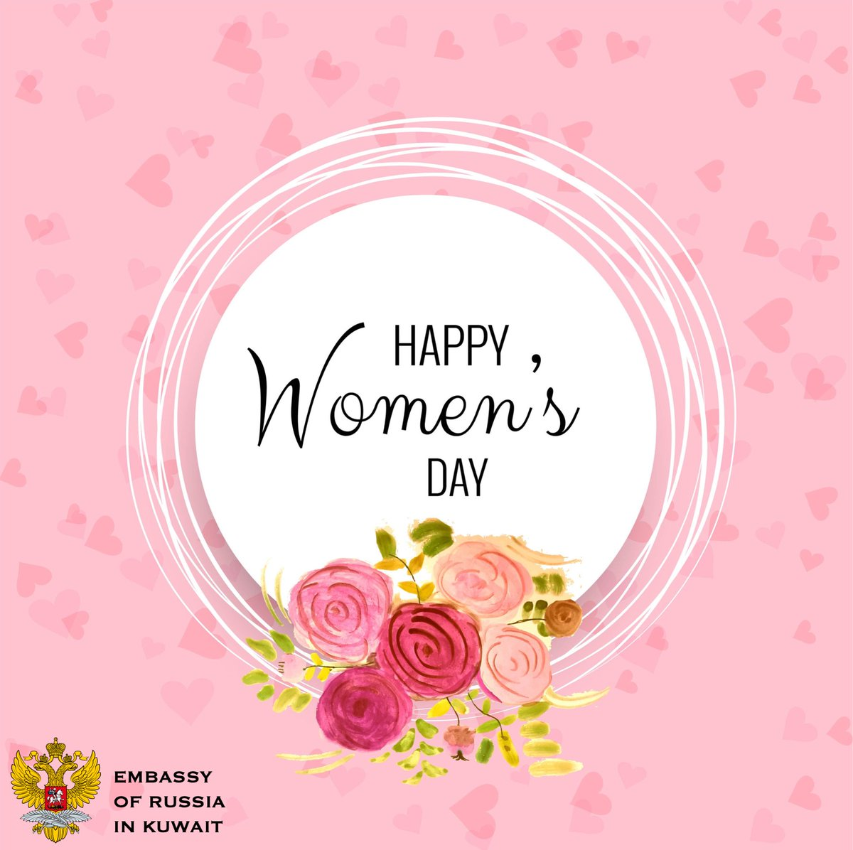 Warmest congratulations and best wishes on the occasion of the International Women's Day from the Embassy of Russia in Kuwait! We are proud that this global holiday originates from #Russia   #8марта #международныйженскийдень #8march #internationalwomensday #IWD2020pic.twitter.com/T7c978vZNJ – at Embassy Of The Russian Federation In Kuwait