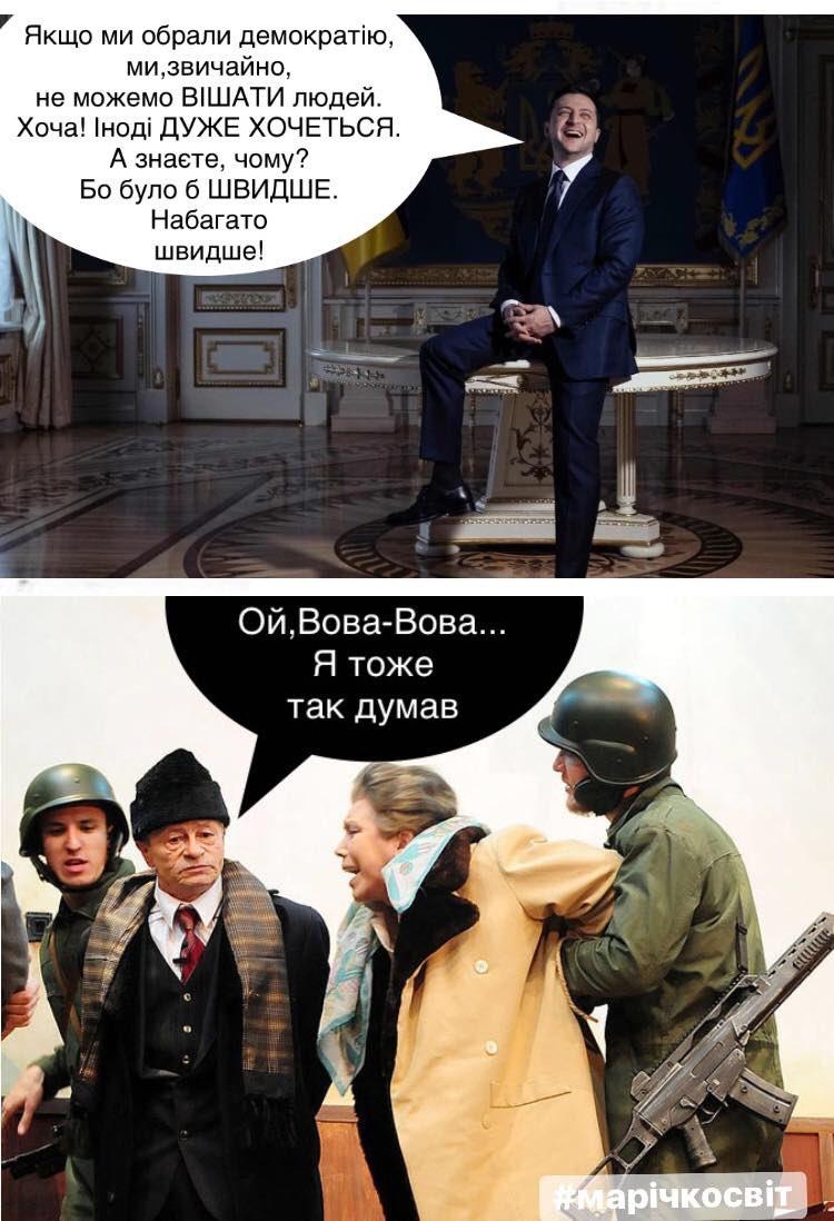 Министр юстиции Малюська без предупреждения посетил с проверкой СИЗО и колонию в Харькове - Цензор.НЕТ 14