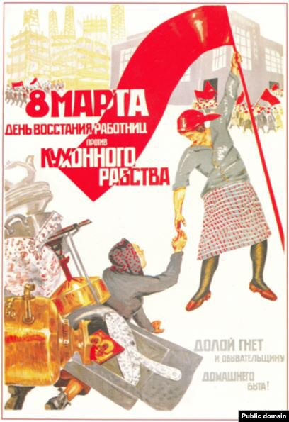"""Soviet-era poster: """"March 8th - the day of insurrection of female workers against kitchen enslavement."""" #InternationalWomensDay #8марта pic.twitter.com/YsVaa6HI47"""