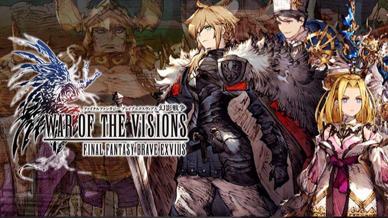 6.3 Taito Final Fantasy Brave Exvius Trust Moogle Room Lamp Light