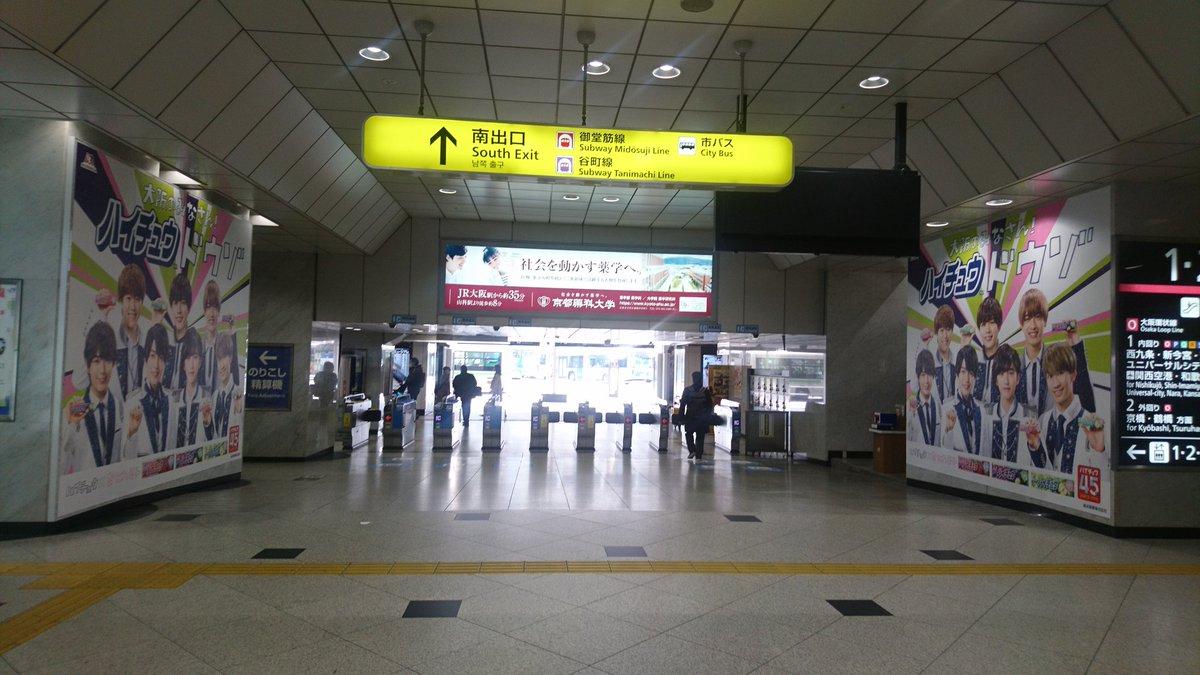御堂筋 大阪 口 駅 JR大阪駅から御堂筋線・梅田駅への最短乗り換えルート