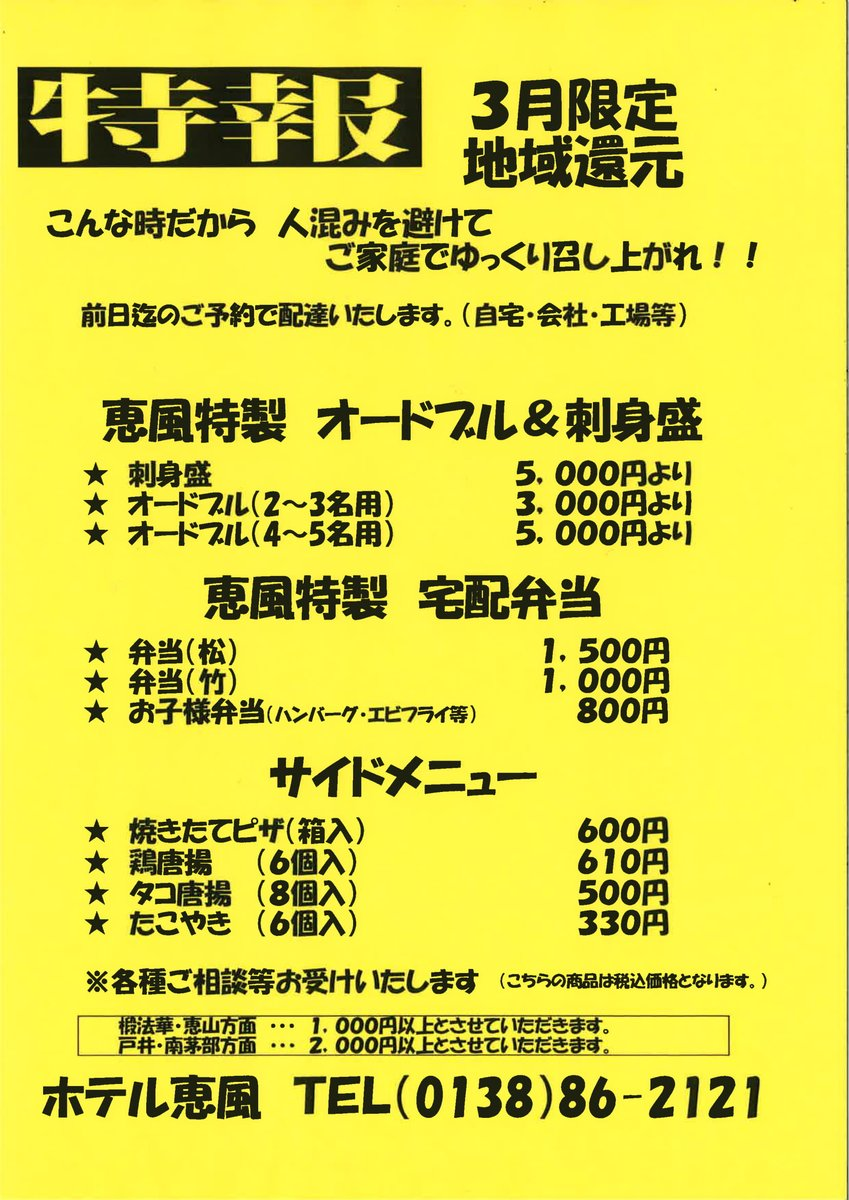 asahi_foods photo