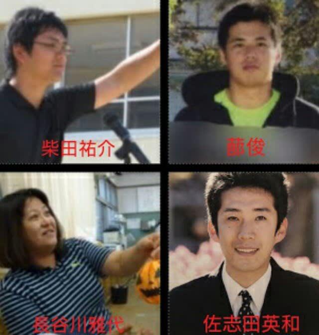 雅代 東須磨 小学校 長谷川