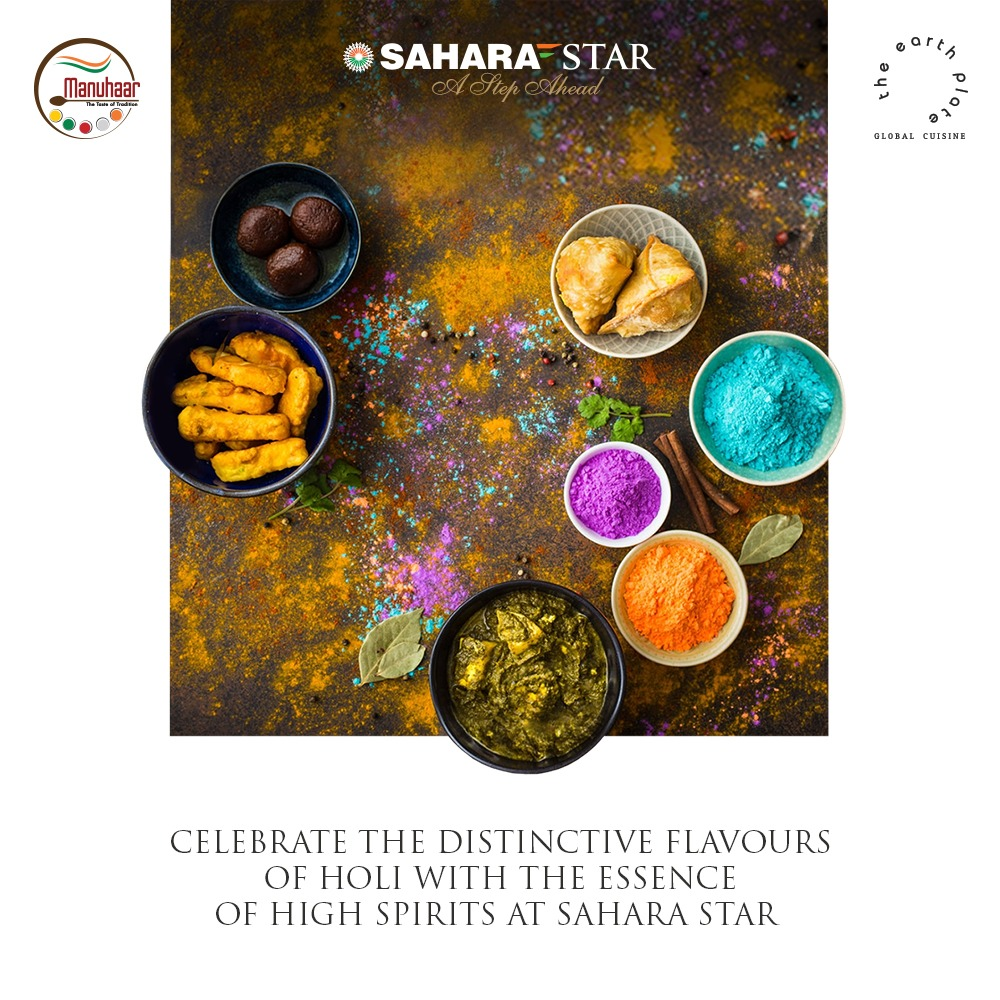 Sahara Star On Twitter This Holi Why Stay Back Home When You Can Rock N Roll Ring Up All Your Gang For A Flavourfulday At Hotel Saharastar Call Us To Grab No notice on website re any closure plans. twitter
