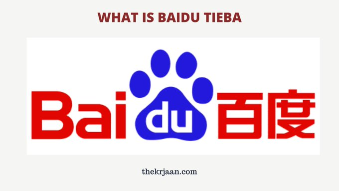 What Is Baidu Tieba | Features Of Baidu Tieba