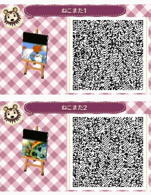 絵 使い方 ドット ナニカ 【あつ森】画像や写真を『ドット絵ナニカ』を使ってマイデザインにする方法!!【あつまれどうぶつの森】