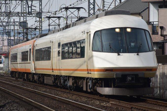 【2両編成アーバンライナー?】近鉄21000系UC11編成が試運転 最初で最後?