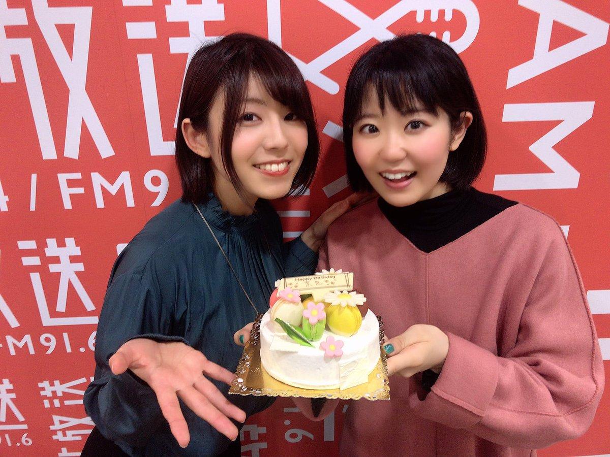"""東山奈央 オフィシャル on Twitter: """"今夜の「東山奈央のラジオ ..."""