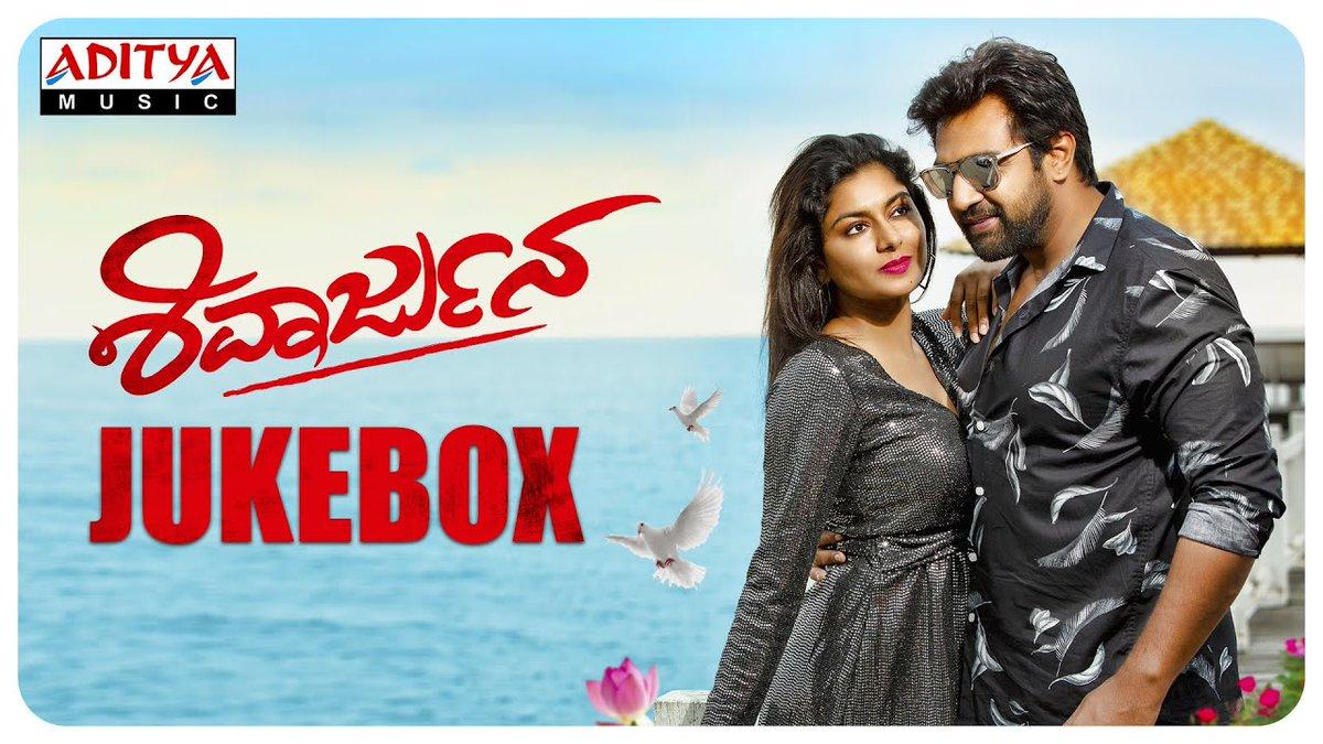 #ShivaArjun Movie Audio Jukebox Out Now  ►  https://youtu.be/C8nqKl61QAw  @chirusarja #Amruthaayyangar #Shivatejass #NischithaCombines #Suragkokila #MBManjulapic.twitter.com/ga9y1vqtmf