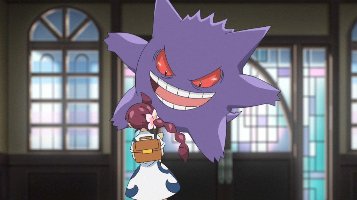 """Centro Pokemon ar Twitter: """"¡Ash ha capturado a Gengar en el anime de Pokémon! Gengar se une a la lista de Pokémon abandonados que Ash integra a su equipo.… https://t.co/dp9ZmF30Hc"""""""