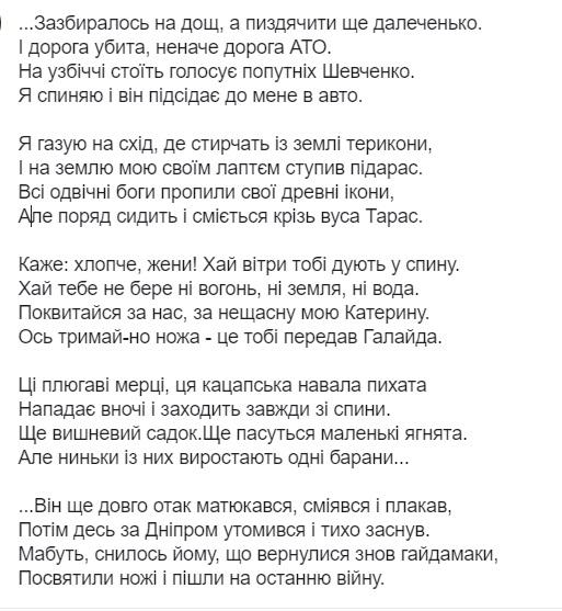 Зеленський взяв участь у церемонії вручення Шевченківської премії - Цензор.НЕТ 8856