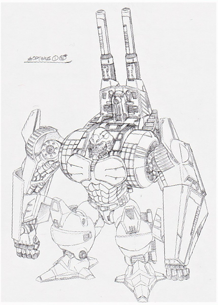 Tfraw Com Transformers Multimedia Archive On Twitter To Go With The Original Dragon Megatron The Same Page Also Had A Early Concept For Beast Wars Optimal Optimus I Love How More Intricate It