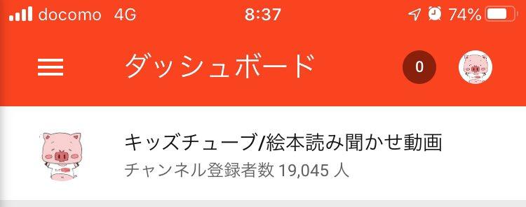 東京 チューブ 動画
