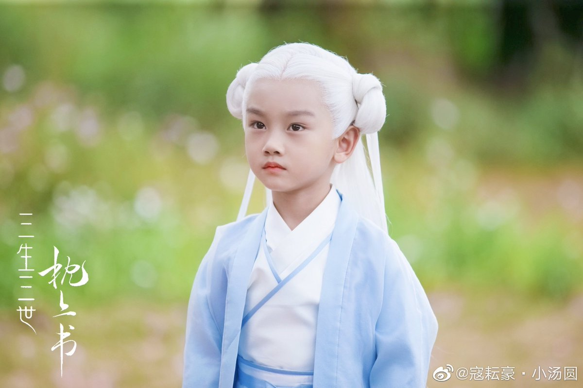 "🦁アンジェラ洪安吉拉on Twitter: ""2020 Kou Yunhao 寇耘豪as Bai Gungun Eternal Love of  Dream / Three Lives Three Worlds, The Pillow Book 三生三世枕上书web drama cr"