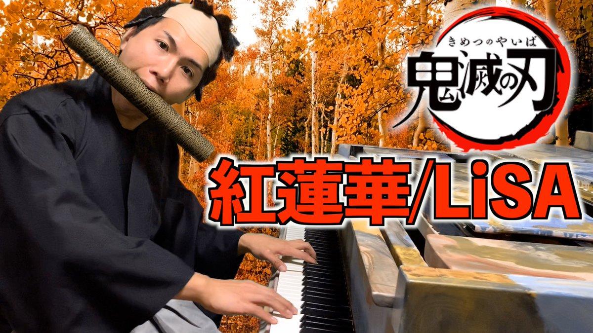 ピアニスト マッチョ な