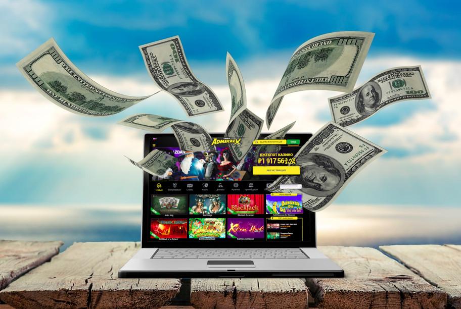 Подольск казино 777 казино рояль hd 720 фильм