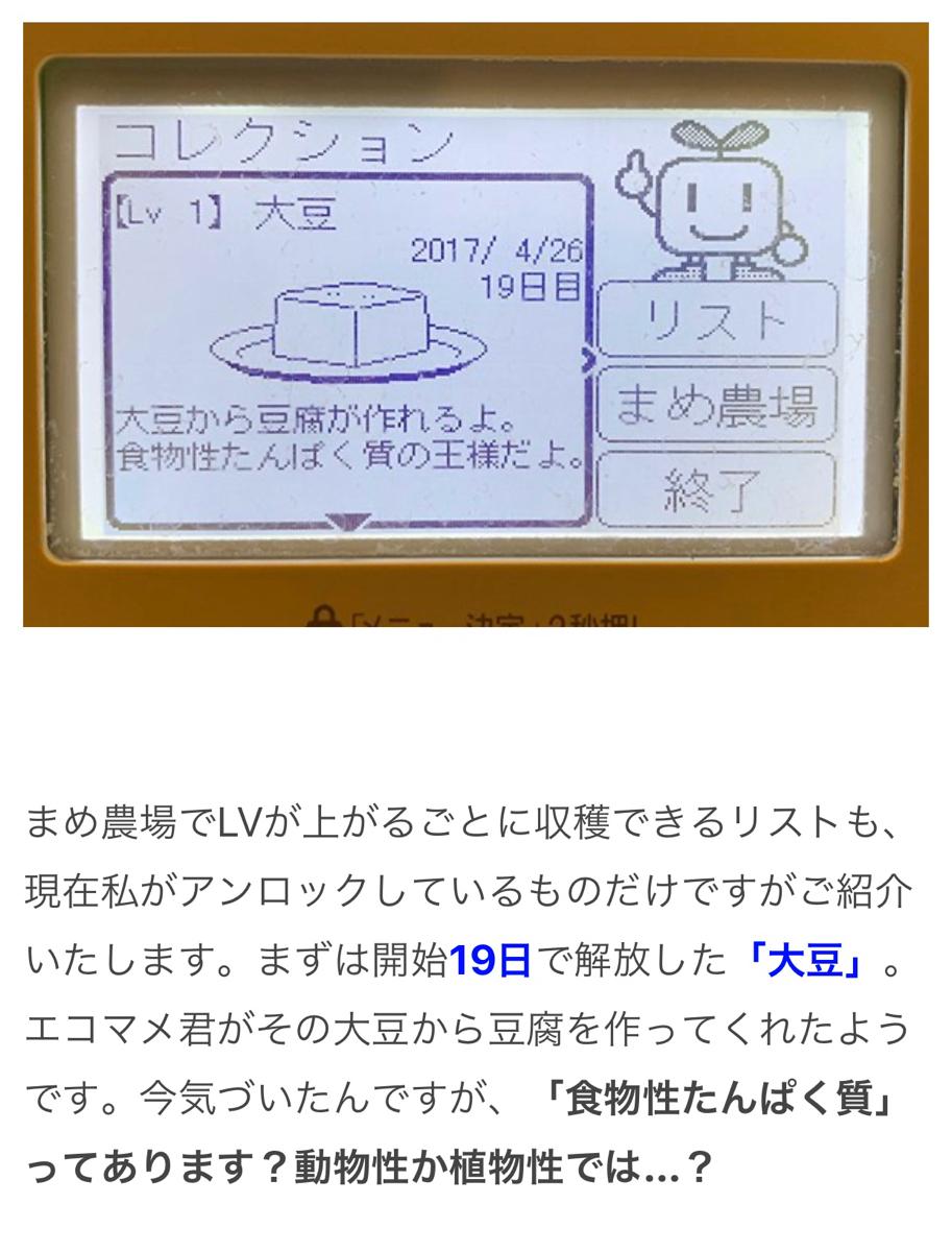 1年前に記事にした「自宅の風呂給湯器についてるミニゲームの難易度が高すぎる」という件、先日ついに1年2ヶ月かけてLV4→5に上がりましたので、記事に追記しました▼自宅の風呂給湯システムについてるミニゲーム、難易度高すぎ