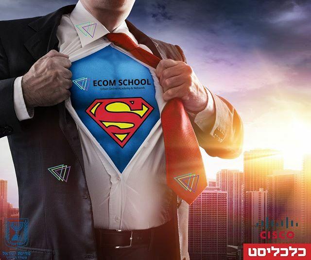 אתה לא חייב להתחפש לסופרמן בשביל להיות גיבור על 🦸♂ מספיק שתלמד במכללת איקום ותקבל כוחות של גיבור על בדיגיטל.  מכללת איקום מאחלת חג שמח 🎉 לכל תלמידי גיבורי העל שלנו. https://t.co/Th2J7pI83N