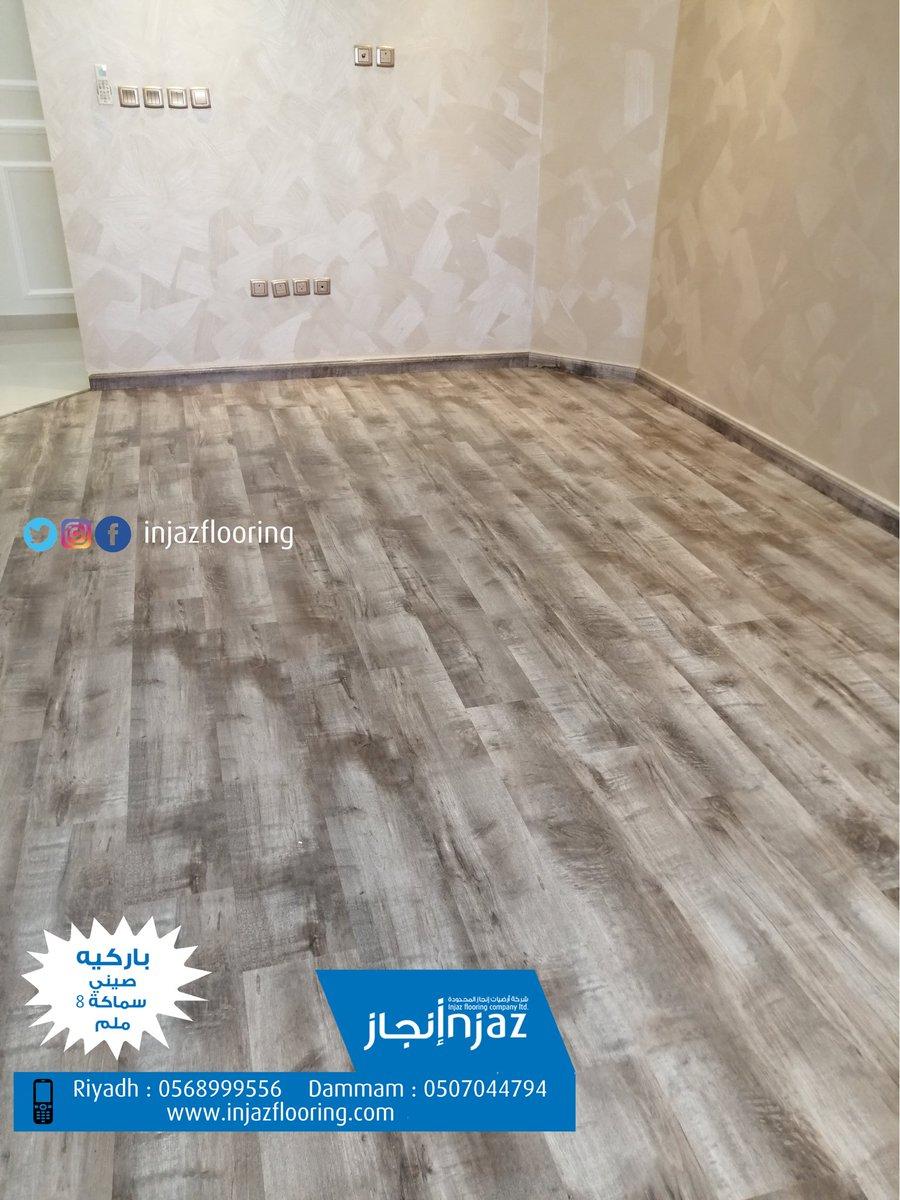 سعر الباركيه from pbs.twimg.com