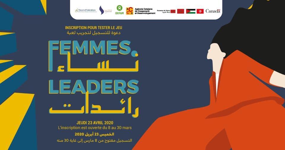 Vous aimez jouer?! théâtre Aquarium organise une soirée dédiée au jeu.  Inscrivez-vous à partir d'aujourd'hui jusqu'au fin Mars pour découvrir et jouer le jeu « femmes leaders ». Des cadeaux intéressants pour les gagnants #Leadershipfeminin #ForumofFederations  #FemmesLeaders https://t.co/36Z2futsgO