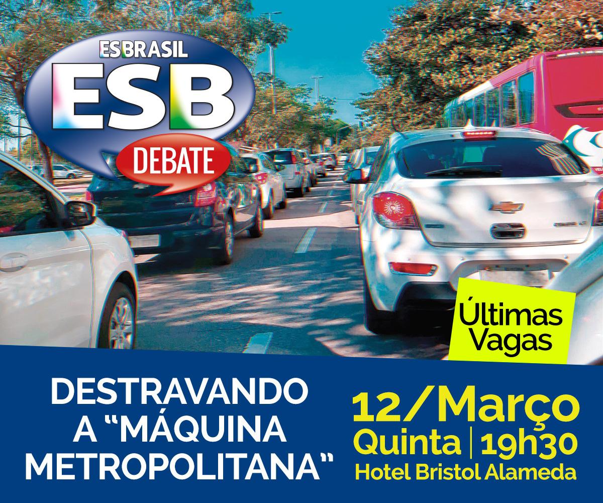 A primeira edição do ES Brasil Debate de 2020 discutirá soluções integradas para problemas comuns nas cidades da Grande Vitória. As inscrições são limitadas e podem ser realizadas em http://debate.esbrasil.com.br #debate #esbrasil #grandevitória #região #metropolitanapic.twitter.com/snqUaRaSc3