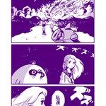 会話不可能な少女とアライグマが?翻訳マシンで3年越しに会話したら衝撃の事実発覚!