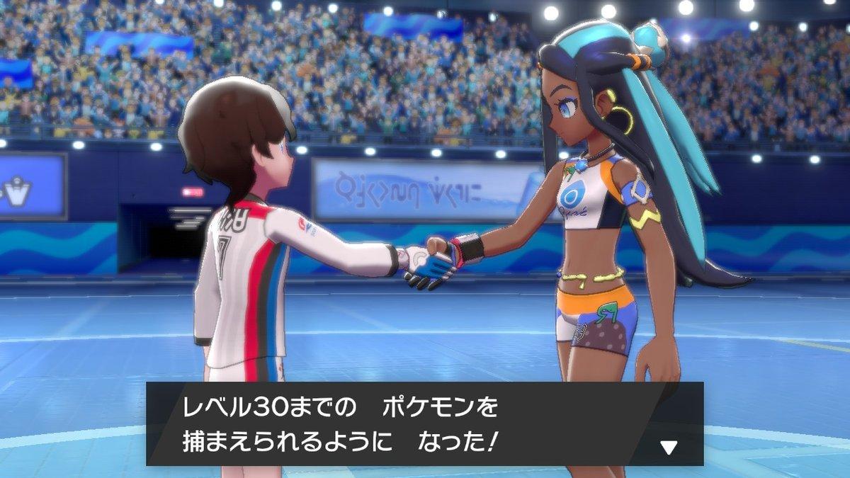 二人シムリーダー攻略!ポケモンのレベル上げないとキツくなってきたー #ポケモン剣盾 #NintendoSwitch