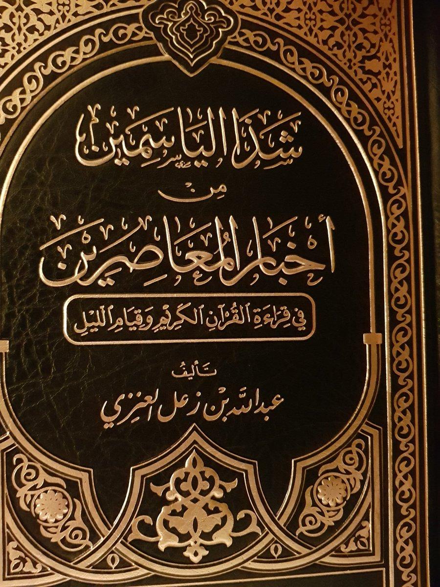تنزيل اغاني فضل الله عبدالله